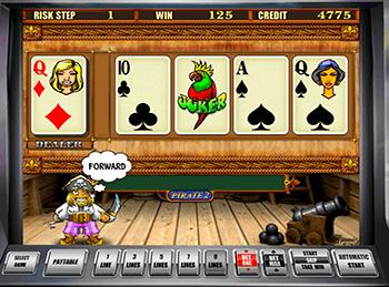 Игровой автомат Pirate 2 - фото № 4