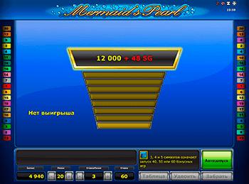 Игровой автомат Mermaid's Pearl Deluxe - фото № 3