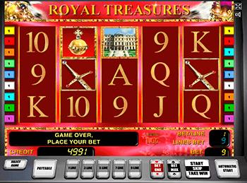 Игровой автомат Pharaon's Treasure - фото № 3