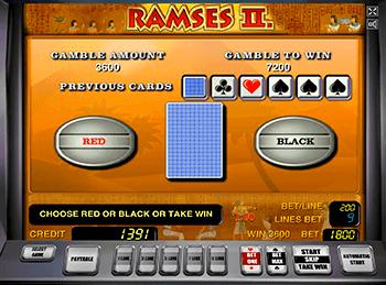 Игровой автомат Ramses II - фото № 5
