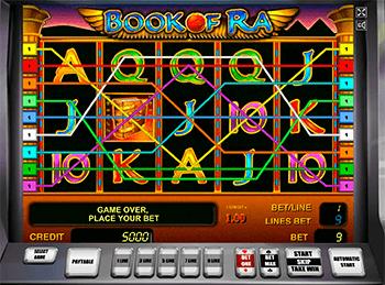 Игровой автомат Book of Ra - фото № 1
