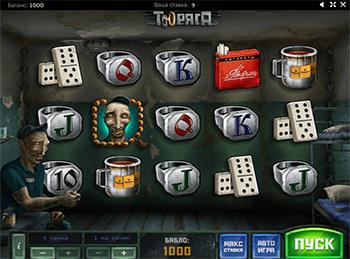 Игровой автомат Turaga - фото № 6