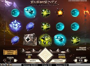 Игровой автомат Elements The Awakening - фото № 4