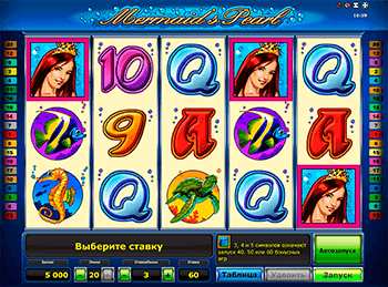 Игровой автомат Mermaid's Pearl - фото № 6