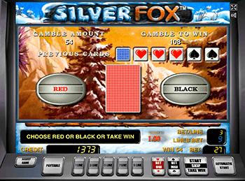 Игровой автомат Silver Fox - фото № 5