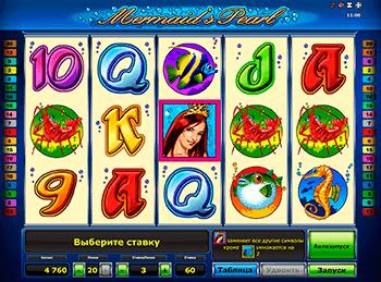 Игровой автомат Mermaid's Pearl - фото № 1