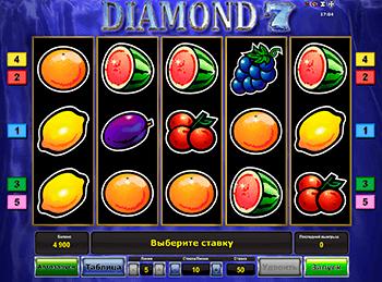 Игровой автомат Diamond 7 - фото № 5