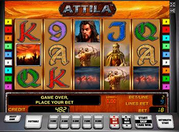 Игровой автомат Attila - фото № 3