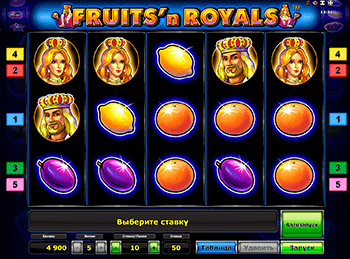 Игровой автомат Fruits and Royals - фото № 6
