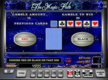 Игровой автомат The Magic Flute - фото № 1