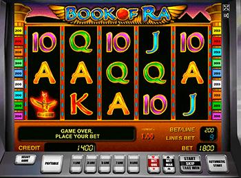 Игровой автомат Book of Ra - фото № 6