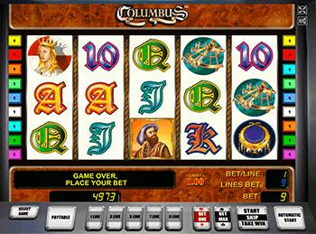 Игровой автомат Columbus - фото № 6