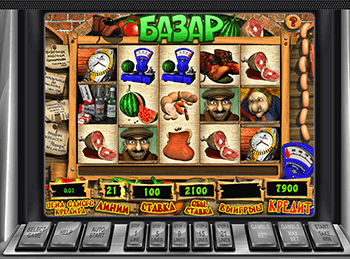 Игровой автомат Базар - фото № 1