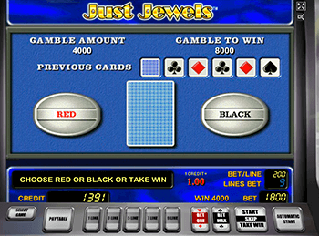 Игровой автомат Just Jewels - фото № 1