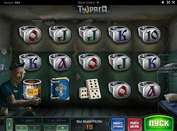 Игровой автомат Turaga - фото № 4