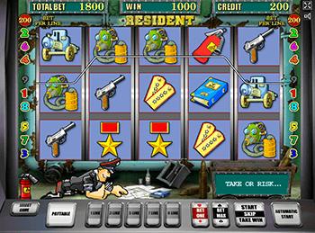 Игровой автомат Resident - фото № 4