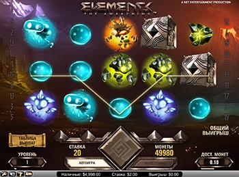 Игровой автомат Elements The Awakening - фото № 5