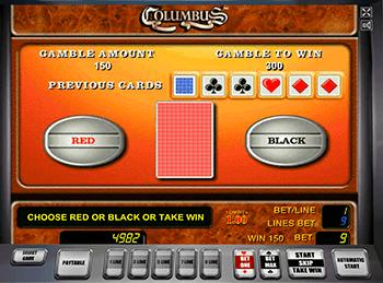 Игровой автомат Columbus - фото № 3