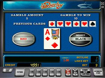 Игровой автомат Sharky - фото № 5