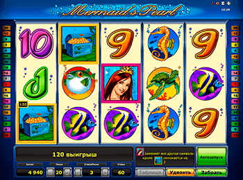 Игровой автомат Mermaid's Pearl Deluxe - фото № 4