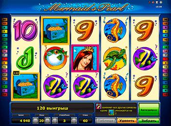 Игровой автомат Mermaid's Pearl - фото № 4