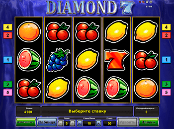 Игровой автомат Diamond 7 - фото № 2