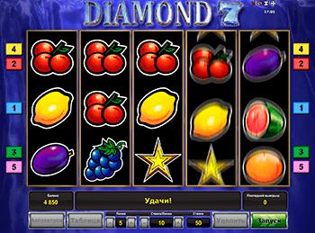 Игровой автомат Diamond 7 - фото № 4