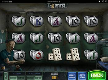 Игровой автомат Turaga - фото № 5