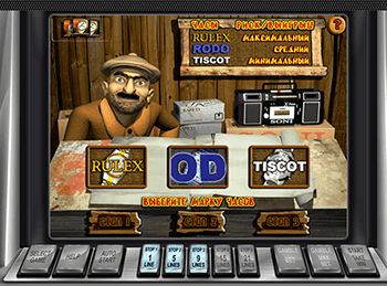 Игровой автомат Базар - фото № 3