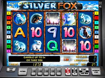 Игровой автомат Silver Fox - фото № 1