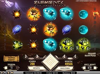 Игровой автомат Elements The Awakening - фото № 2