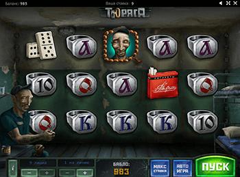 Игровой автомат Turaga - фото № 3