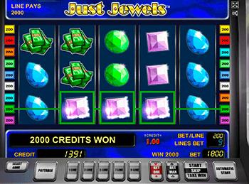 Игровой автомат Just Jewels - фото № 2