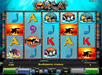 Игровой автомат Orca - фото № 1