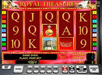 Игровой автомат Pharaon's Treasure - фото № 5