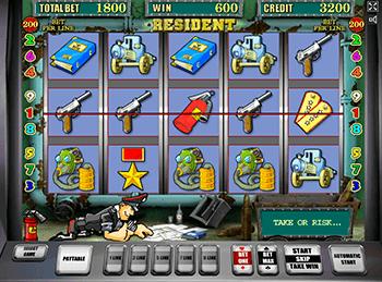 Игровой автомат Resident - фото № 1