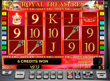 Игровой автомат Pharaon's Treasure - фото № 1
