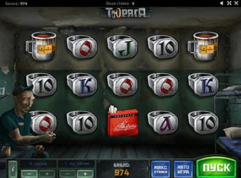 Игровой автомат Turaga - фото № 2