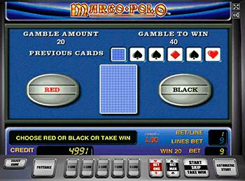 Игровой автомат Marko Polo - фото № 5