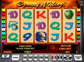 Игровой автомат The Ming Dynasty - фото № 6
