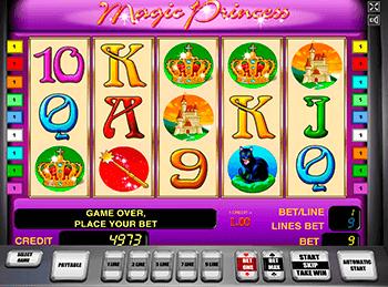 Игровой автомат Magic Princess - фото № 4