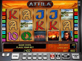 Игровой автомат Attila - фото № 1