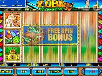 Игровой автомат Global Traveler - фото № 4