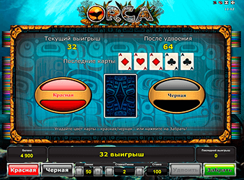 Игровой автомат Orca - фото № 5