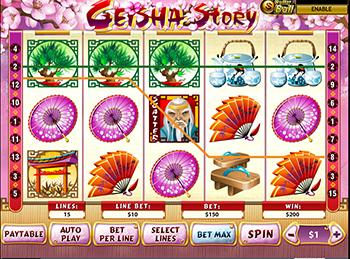 Игровой автомат Geisha Wonders - фото № 6